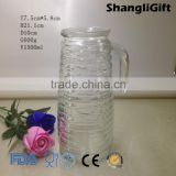 1.5L Factory Supply Glass Water Pitcher, Fruit Infusion Pitcher Wholesale