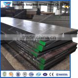 Hot Sale Best Price High Quality C45 Black Steel Round Bars