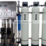 stainless steel & FRP small drinking salt desalination ro water treatment plant system machine