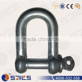 Rigging Hardware European Type Large crane shackle (Chain Accessories)