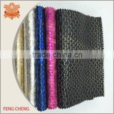 Faux snake skin leather for Bag, Furniture, Garment, Shoes