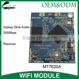 Compare home automation openwrt mt7620a wireless wifi audio dsp module