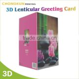 festival greeting cards lenticular greeting card Merry christmas greeting cards