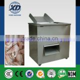 fish cutting machine price/ fish slicing machine