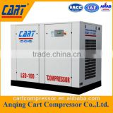 LSD-100A Low noise 75KW Stationary Screw Air Compressor for factory