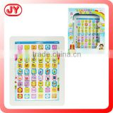 Plastic learning toys kids laptop learning board