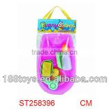 Baby Toy Bath Set for Sales