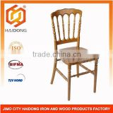 China pc plastic bride and groom wedding chair