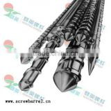 Plastic bimetallic screw barrel/screw barrel extruder/extruder screw barrel for upvc pipe