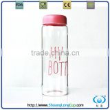 High brosilicate glass bottle,promotional gifts glass drinking bottle