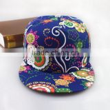 2015 Stylish Tie Dye Camp Cap Snapback 5 Panel Hat Wholesales                                                                         Quality Choice