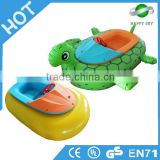 High quality!!!battery operated bumper boat,inflatable bumper boat,boat rubber bumper