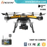 Long range UAV rc drone fpv gps, husban quad copter q4 with lcd and 1080P HD camera                                                                         Quality Choice