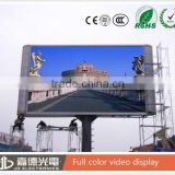 replacement lcd tv screen hd P10 led outdoor display                                                                         Quality Choice