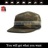 China factory fashionable uniform army cap custom fabric flat top camouflage 5 panel military cotton cap