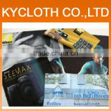Korea microfiber cleaning cloth ,lens cloth, sunglasses, eyeglasses cleaning cloth,microfiber cleaning cloth,screen cleaning