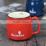 Wholesale Zakka 12oz cup 4 color Porcelain Mug with logo from Factory
