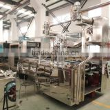 YX600 2016 Shanghai Factory price food confectionary industrial ce cotton candy production line making machine