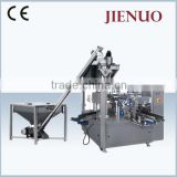 automatic masala seasoning chilli spice custard powder pouch packing machine