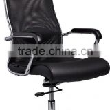 comfort high quality soft black PU and mesh Executive chief computer pc chair B290-W08 Anqiao