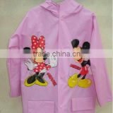 High Quality Custom Printed Poncho Pvc Rain Coat For Girls Children Raincoat - Buy Pvc Rain Coat,Polyester Rain Coat