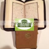 Quran Books Quran Islamic Books