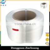 2014 corded polyester strapping