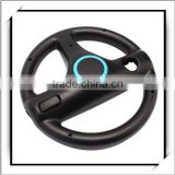 Black Racing Wheel Support For Wii Remote Motion Plus