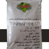 long grain white rice wholesale / indian long grain rice 5% broken