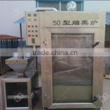 INQUIRY ABOUT Automatic Meat smoke oven Fish smoking oven Meat smoking machine for sale