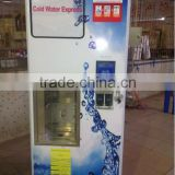 RO drinking water Vending Machine for sale 500ml to 5 gallon bottles water operared by coin or bill or IC card