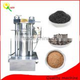 New style nuts hydraulic automatic oil pressing machine