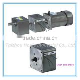 HOULE Clutch and Brake used for AC/DC gear motor electromagnetic cluch and brake