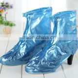 2016 hot sales high quality non-disposable high heel pvc shoe cover