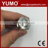JS19B-10JS Metal push button with door bell
