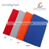 PVA Sports cooling ice towel