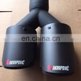 Akrapovic Customized Carbon Fiber Akrapovic universal exhaust tips