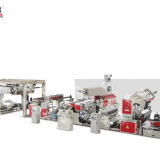 Yilian brand Automatic high speed WSFM1100-2000 Paper pe film extrusion coating machine auto splicer