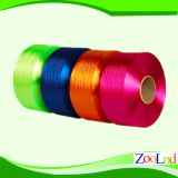 High Tenacity PP YARN 300D-3000D