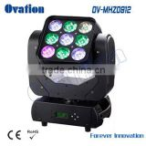 LED stage matrix moving head light, Led matrix moving beam RGBW 9*12w, 3*3 Pixel Matrix 9pcs 12w LED Mini Beam Moving Head