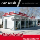 Haitian famous brand TX-380 used car wash equipment/tunnel car washing