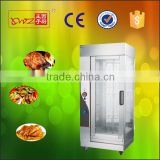 Gas chicken grill roast chicken machine