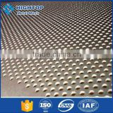 2016 Manufacturers selling stock firm hot selling gutter leaf guards perforated metal mesh