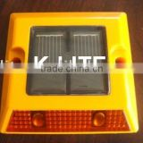 Solar Road Studs ( flashing solar road studs,solar powered road studs,solar road markers )