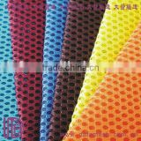 INQUIRY ABOUT DAFA air mesh fabric