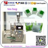 High speed Automatic Small tea bag packing machine price 3 or 4 sides seal                                                                                                         Supplier's Choice