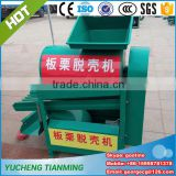 Agricultural machinery electrical Chestnut peeling sheller