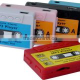 High Quality Mini Tape MP3 Player Support TF Card 5 Colors