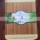 2016 china most popular hot sale high quality organic bamboo cutting board set in amazon