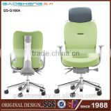 office chair modern swivel comfortable height adjustable chair GS-166A Office chair molded foam